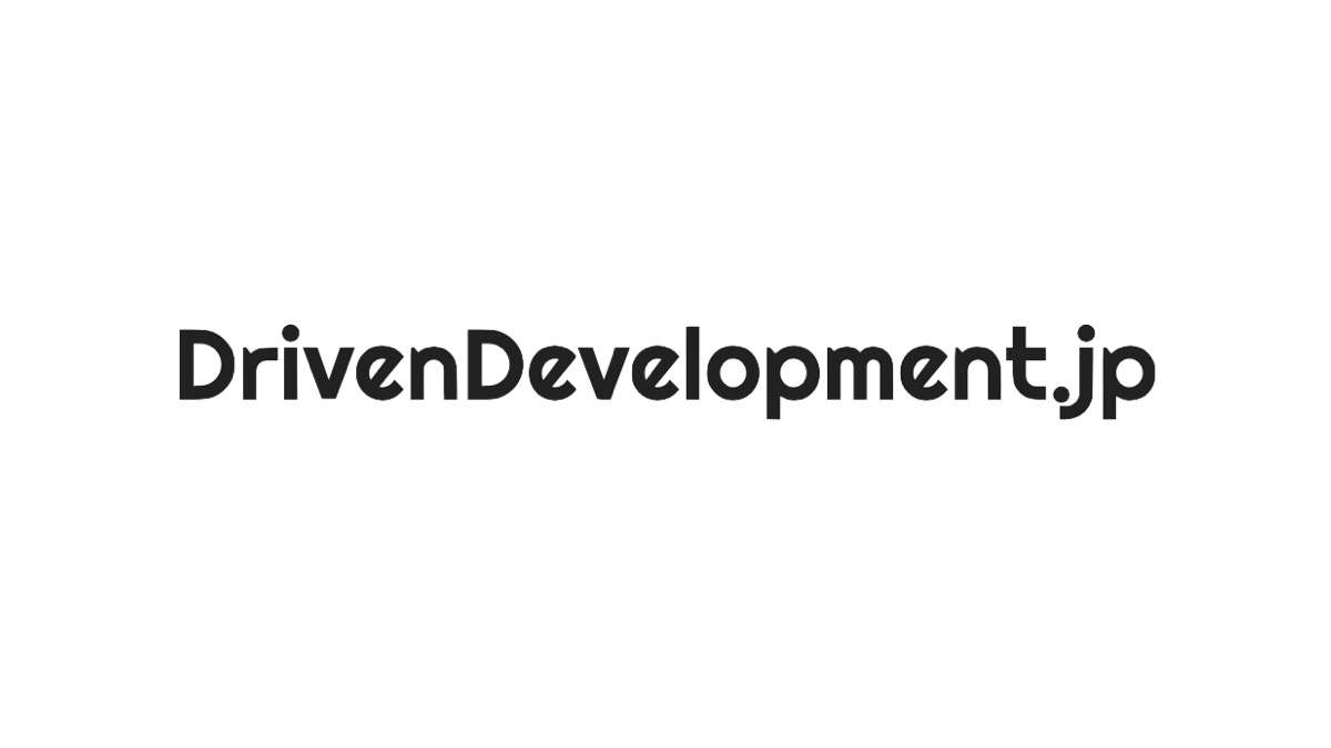 DrivenDevelopment.jp エンジニアとブロガーのためのお役立ちサイト